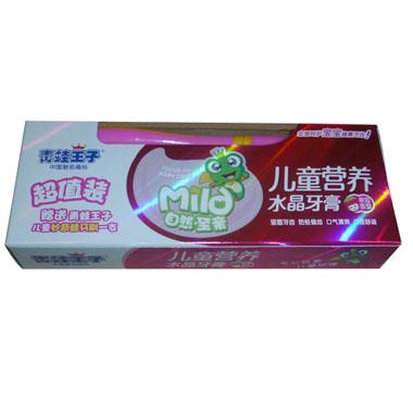 青蛙王子儿童水晶牙膏(草莓)+316牙刷